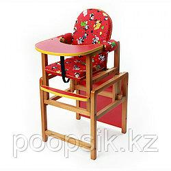 Детский стульчик для кормления Ксения (красный)