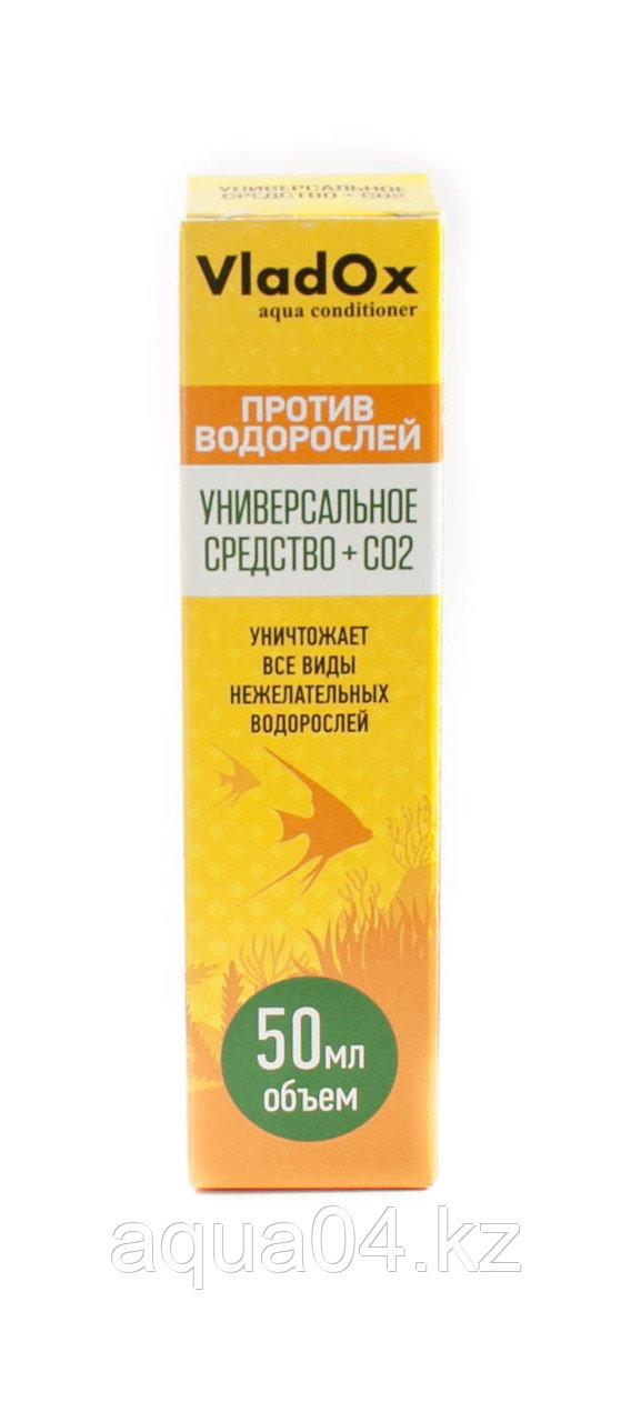 VladOx Против водорослей 50 мл