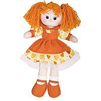 Мягкая кукла Апельсинка в платье с сердечками, 40 см