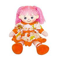 Мягкая кукла Нектаринка, 30 см