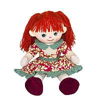 Мягкая кукла Рябинка, 30 см