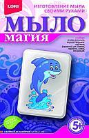 """МылоМагия """"Озорной дельфинчик"""""""