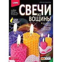 """Свечи из вощины """"Домашний уют"""" Lori"""