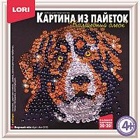 Картина Верный пес из пайеток Lori Ап-015