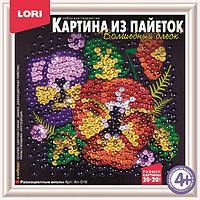 Картина Разноцветные виолы из пайеток Lori Ап-016