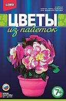 Цветы из пайеток Яркие георгины Lori Цв-005