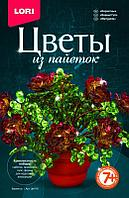 Цветы из пайеток Бархатцы Lori Цв-018