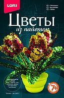 Цветы из пайеток Тюльпаны Lori Цв-021