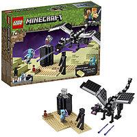 LEGO MINECRAFT Последняя битва