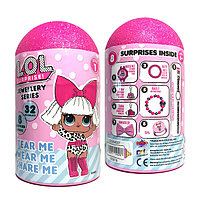 Набор украшений LOL с часами для девочки Sinco Toys