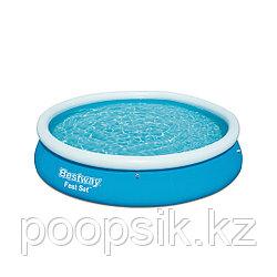 Надувной бассейн Bestway 57273 (57032)