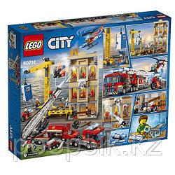 LEGO City Пожарные: Центральная пожарная станция