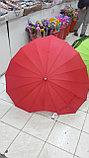 Зонты трость сердечко, фото 2
