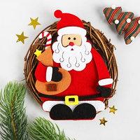 Набор для творчества - создай новогоднее украшение 'Венок - Дед мороз с мешком подарков'