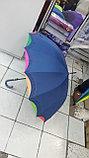 Зонты радуга 1, фото 2