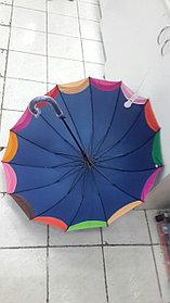 Зонты радуга 1