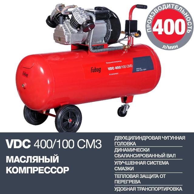 компрессорное оборудование 400 л/мин