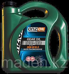 Трансмиссионное масло ONZOIL ТАД-17 GL-5 80W90 5л