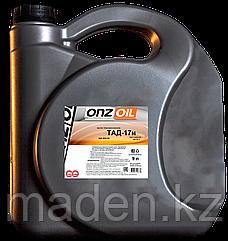 Трансмиссионное масло ONZOIL ТАД-17 GL-5 80W90 10л