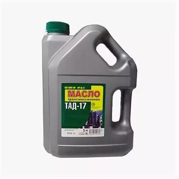 ТАД-17 80w-90 GL-5 для МКПП Трансмиссионное масло 5литров