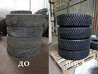 Восстановление протектора шин, размером 275/70 R22.5