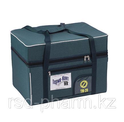 Термоконтейнер ТМ-20-П в гофрокоробке, фото 2