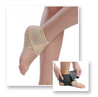 Бандаж на голеностопный сустав MedTextile № 7034