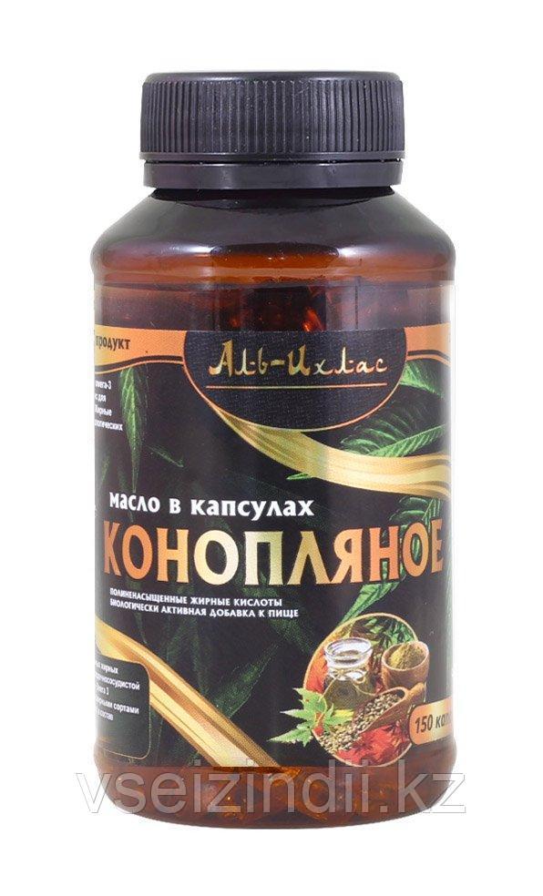 Масло конопли в капсулах Аль-Ихлас, 150 капсул