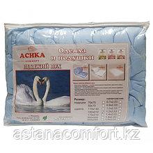 """Одеяло облегченное с наполнителем """"лебяжий пух"""", евро-размер. Асика, Россия"""