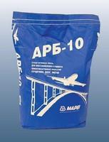 АРБ-10 быстротвердеющая бетонная смесь (серая)