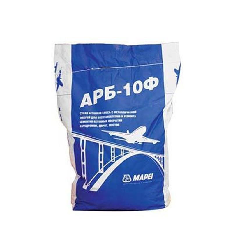 АРБ-10Ф бетонная смесь