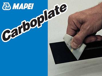 Пластины (ламели) Carboplate