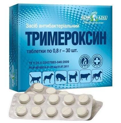 Тримероксин таблетки №10 , 30 , 100, фото 2