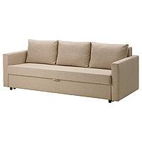 Диван-кровать 3-местный ФРИХЕТЭН, Шифтебу бежевый ИКЕА, IKEA, фото 1