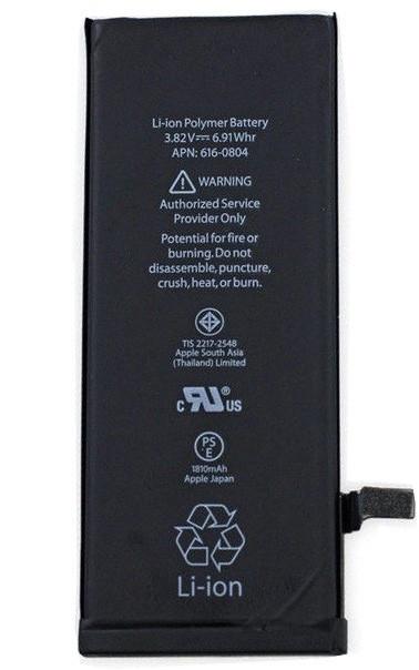 Заводской аккумулятор для Apple Iphone 6 (1lCP4/39/96, 1810 mah)