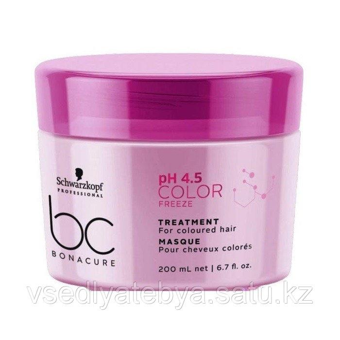 Маска для окрашенных волос Schwarzkopf BC Bonacure pH 4.5 Color Freeze Treatment 200 мл