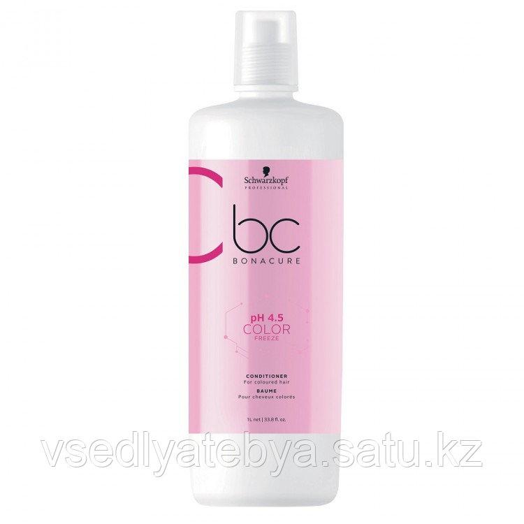 Кондиционер для окрашенных волос Schwarzkopf BC Bonacure pH 4.5 Color Freeze Conditioner 1000 мл