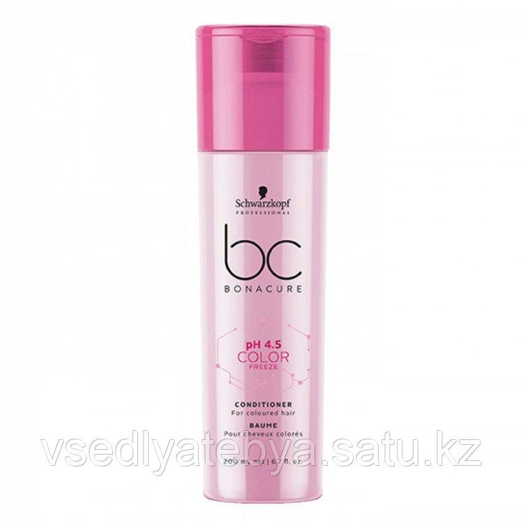 Кондиционер для окрашенных волос Schwarzkopf BC Bonacure pH 4.5 Color Freeze Conditioner 200 мл