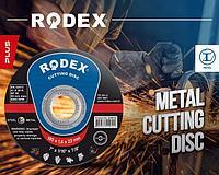 Круги абразивные отрезные по металлу RODEX-Турция. Диаметр и цены в описании.