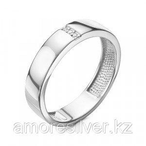 Серебряное кольцо с натуральным бриллиантом   Teosa 1000-0288