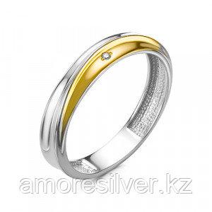 Серебряное кольцо с бриллиантом   Teosa 1000-0284-DN-k
