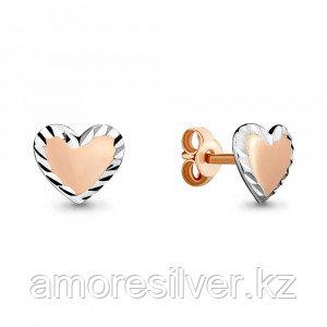 Серебряные серьги   Aquamarine 31142