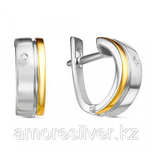 Серьги из серебра с натуральным бриллиантом   Teosa 2000-0286