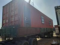 Офисы из морских контейнеров