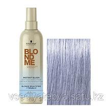 Оттеночный спрей Schwarzkopf BlondMe Instant Blush СТАЛЬ, 250 мл