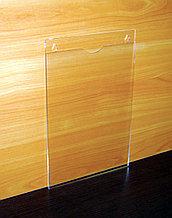 Карман плоский вертикальный оргстекло 1,5-1,8-2 мм А5 (148х210)