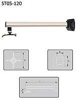 Кронштейн настенный для проектора Memory Specialist ST05-120
