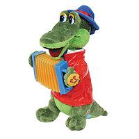 Мульти-пульти. Мягкая игрушка Крокодил Гена, 33 см (звук)