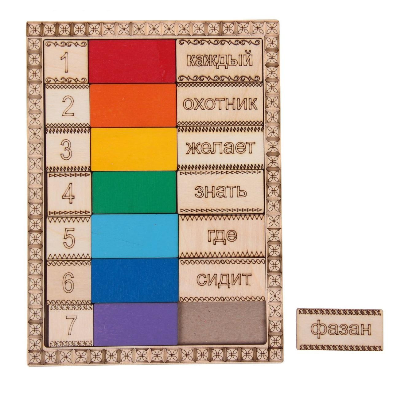 """Деревянная игрушка """"Учим цвета радуги"""""""