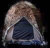 Палатка Сары-Арка пятиместная, фото 5